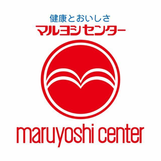 マルヨシセンター 余戸店の画像・写真