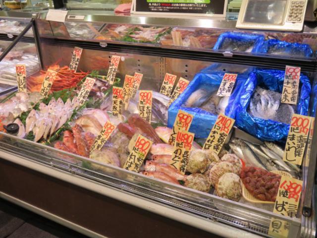 マルヨシセンター 新居浜店の画像・写真