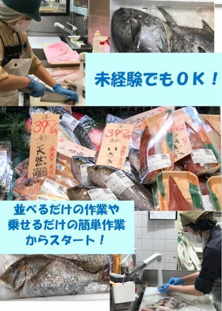マルヨシセンター 国分寺店の画像・写真