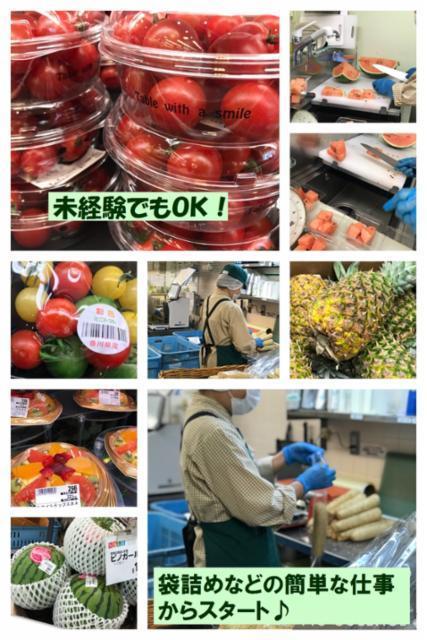 マルヨシセンター 伊予店の画像・写真